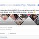 Accademia di Trucco Professionale Roma corsi master corso consulenza immagine microblading extension laminazione ciglia regionale tatuaggio ciglia e sopracciglia masters Emanuela